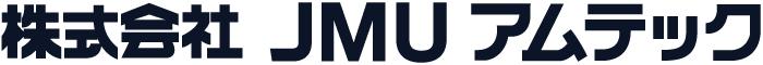 株式会社JMUアムテック