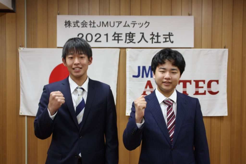 JMUアムテック 2021年度入社式を挙行しました。